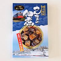 銚子電鉄の佃煮【さんまの佃煮】(旧犬吠駅の佃煮屋)