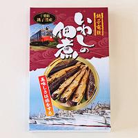 銚子電鉄の佃煮【いわしの佃煮】(旧犬吠駅の佃煮屋)
